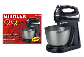 Миксер электрический с чашей Vitalex VT - 5014 ( Виталекс )