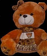 Мишка 28 см. Мягкая игрушка Плюшевый Медведь. Подарок девушке, девочке, детям