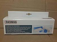 Набор фильтр для пылесоса Thomas TWIN TT  оригинал Германия