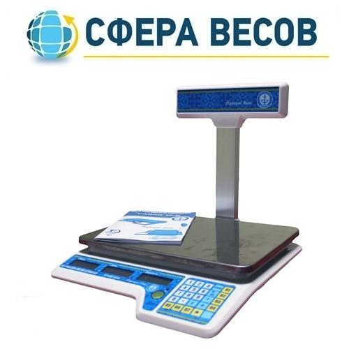 Весы торговые Вагар VP-M (30 кг)