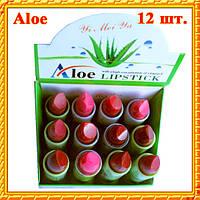 Помада для губ Aloe компактная упаковкой в 12 шт.)