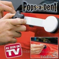 Инструмент Pops A Dent, попса дент сам себе рихтовщик Набор для выравнивания вмятин