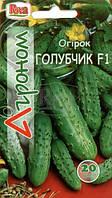 Семена Огурец пчелоопыляемый Голубчик F1, 20 семян Riva