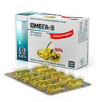 Омега 3 концентрат - 600 мг Омега 3 в одной капсуле, для: мозга, сетчатки, печени, 30 капс.