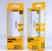 Power Bank Remax Mini 2600 mAh Внешний аккумулятор