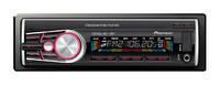 Автомагнитола MP3 1087 /ISO с еврофишкой и съемной панелью