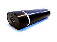 Портативная зарядка от USB Power Bank 5600 mah