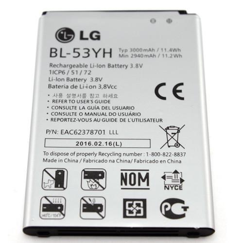 Батарея LG BL-53YH G3 D850 D851 D853 VS985 F400