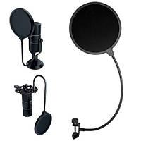 Поп-фильтр для микрофона, звукозаписи 155 мм