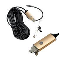 10м USB/microUSB камера, 5.5мм, бороскоп, эндоскоп