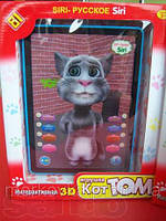 Детский планшет говорящий 3D Кот Том Talking Tom, интерактивная 3D игрушка говорящий кот том