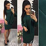 Женский стильный комплект-двойка: платье и жакет (3 цвета), фото 3