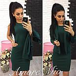 Женский стильный комплект-двойка: платье и жакет (3 цвета), фото 5