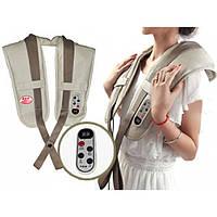 Вибромассажер для спины, плеч и шеи Cervical Massage Shawls(Сервикал Массаж Шолс)