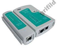 Тестер сетевой RJ45 LAN витой пары RJ-45 RJ-11 RJ-12 NSHL-468