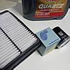 🌟Комплект фильтров + масло моторное синтетическое 5W-40 4L Geely CK/CK2