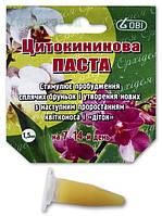 Цитокининовая паста 1.5 мл