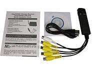 4х канальный EasyCap карта видеозахвата USB2.0 Easy Cap