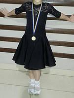 Рейтинговое платье Бейсик для бальных танцев Sevenstore 9105 Черное