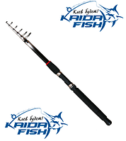 Телескопическое рыболовное удилище с кольцами для рыбалки Kaida Skate 810-270 2,7 метра