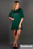 Модное платье для девушек и женщин-Шарлин-зелёное