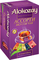 Чай Alokozay Ассорти 25п*2г