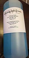 Раствор для золочения TWL B1RL Rose Gold-5N Plating 1л гальваника