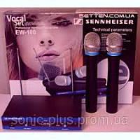Микрофон SENNHEISER EW-100 система UHF, база и 2 радиомикрофона