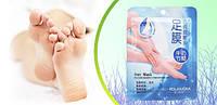 Гелевые носочки для пилинга Rolanjona feet mask