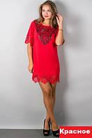 Модное платье для девушек и женщин-Шарлин-красное