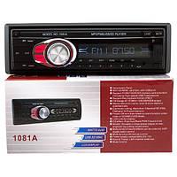 Автомагнитола MP3 Pioneer 1081A SD +пульт ДУ+USB. Магнитола