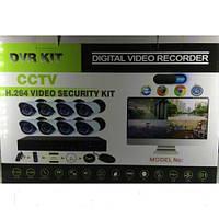 База регистратор видеонаблюдения DVR 6508 8 камер 8-канальный регистратор