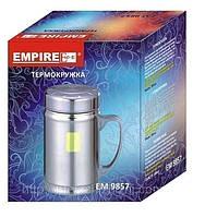 Термокружка Empire 9857 термочашка с сеткой