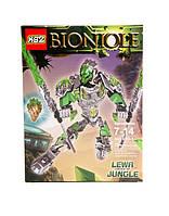 Конструктор KSZ Bionicle (Бионикл) аналог Lego 71305 Лева Объединитель Джунглей 79 деталей