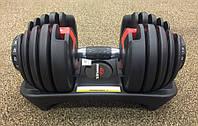 Наборные гантели Bowflex SelectTech 552 2-24кг