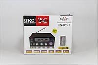 Усилитель AMP 805 ukc Xplod усилитель мощности звука MP3 FM