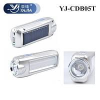 Аварийный светодиодный фонарик CDB05T с солнечной панелью и USB для зарядки мобильных устройств