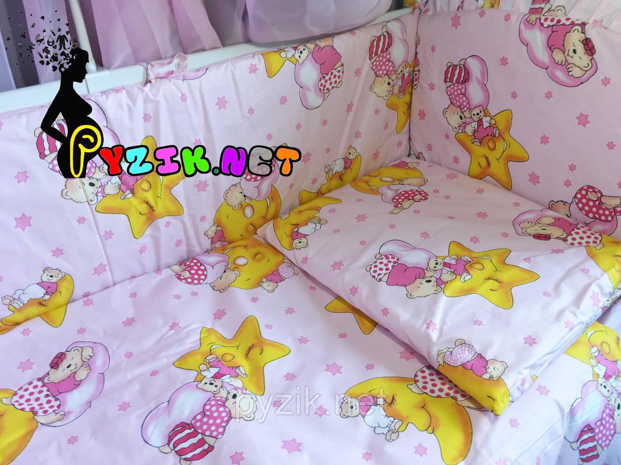 """Постельный набор в детскую кроватку (8 предметов) Premium """"Мишки на луне"""" розовый"""