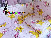 """Постельный набор в детскую кроватку (8 предметов) Premium """"Мишки на луне"""" розовый, фото 1"""