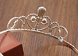 Корона, диадема София для девочки, высота 4 см., фото 3