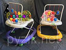 Дитячі ходунки Baby Tilly (Ігрова панель, мелодія, 6 коліс, развивалка)