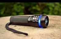 Фонарь ручной Police BL-8417 прочный компактный фонарик