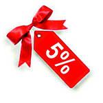 Акция! Kombi при покупке предоставляют скидку 5%.