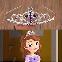 Детская корона, диадема София для девочки, высота 4 см.