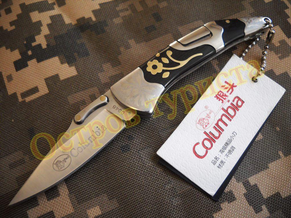 Нож складной Columbia 3948