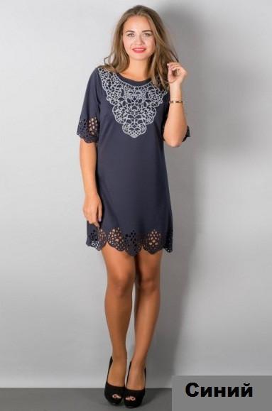 Модное платье для девушек и женщин-Шарлин-синее