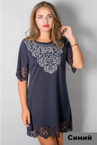 Купить Модное платье для девушек и женщин-Шарлин-синее