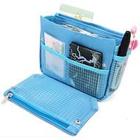 Органайзер для сумки сумка в сумке Blue