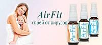 Спрей антибактериальный Air Fit спрей для защиты детей от гриппа бактерицидный спрей для воздуха