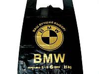 Пакеты майка BMW до 25 кг